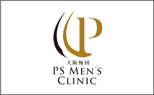 大阪梅田 PS MEN'S CLINIC